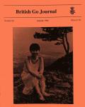 british-go-journal-no-96-autumn-1994