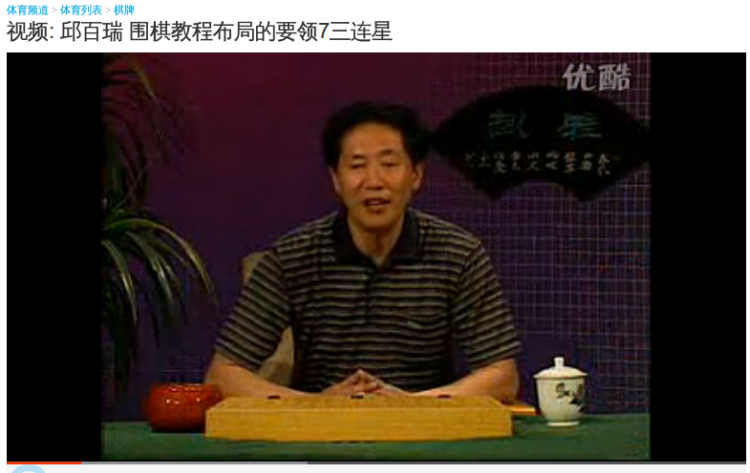 San-Lian-Xing-video1