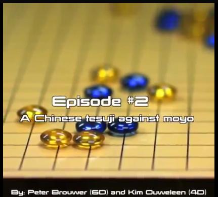 Episode-2-a-chinese-tesuji-against-moyo-BadukMovies-032012