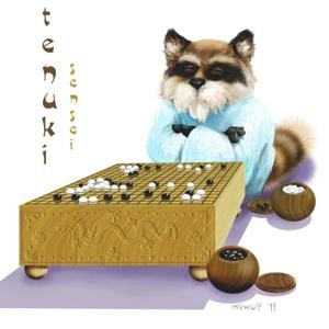 master_tenuki_sm