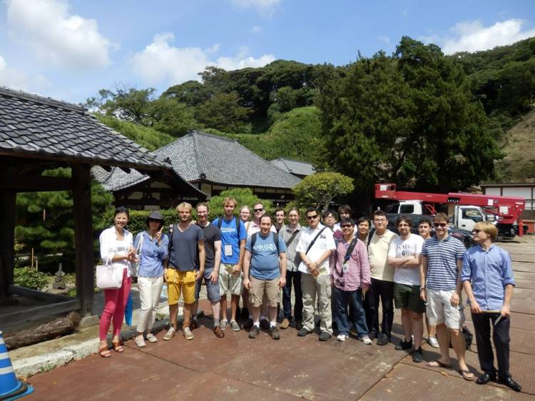 """Summer Go School 2014""... at the historical place of Kamakura Juban Go (1st game) Go Seigen vs Kitani Minoru (Source:  9th Sept 2014 / Facebook - The Nihon Ki-in Foundation)"