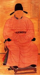 Portrait of Yi Saek. National treasure 1215 (Source: Wikimedia Commons)
