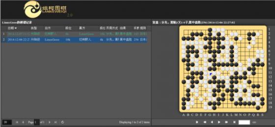 screenshot-1st-test-game-lkgs-06122014-2-e1417968987589.resized