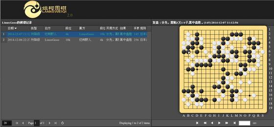 Screenshot-2nd-testgame-LKGS-07122014-1.resized