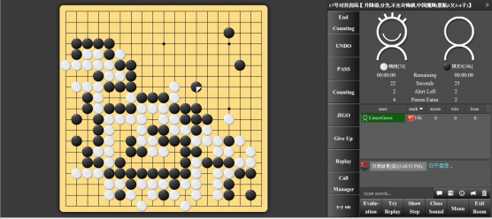 Screenshot-match-1
