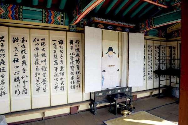 Mokeun Yi Saek shrine in South Korea