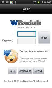 wbaduk-2