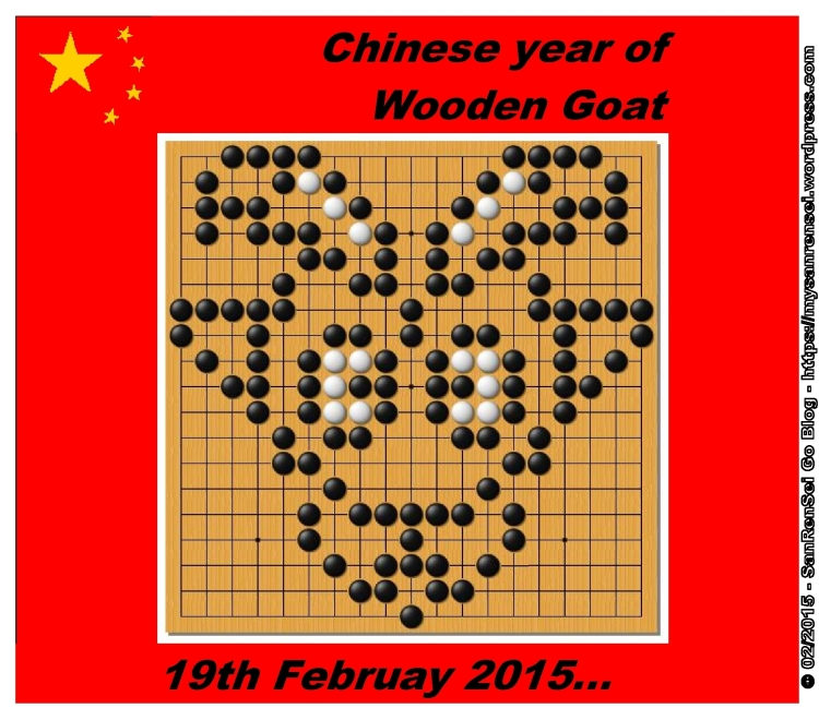 Chinese year of-Wooden-Goat-19th-Februay-2015_3