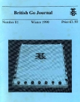 British Go Journal (Winter 1990)